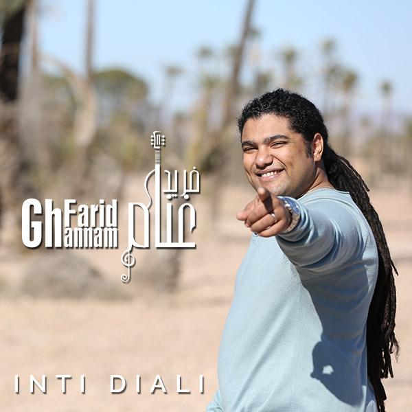 farid-ghannam-inti-diali